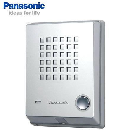 Dveřní telefon Panasonic KX-T7765X pro telefonní ústředny KX-TEM824CE